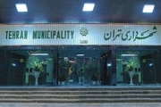 ساختمان شهرداری تهران به نام شهید باکری نامگذاری شود