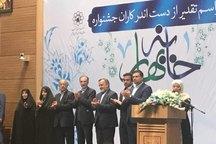 شمار زائران نوروزی مشهد 11 درصد افزایش یافت