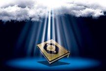 بوشهر میزبان جشنواره قرآنی جوانان مساجد کشور شد