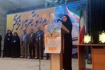 معلم البرزی رتبه اول فراخوان ملی ایده نو رابه خود اختصاص داد