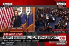 واکنش ها به تصمیم ترامپ برای اعلام وضعیت اضطراری ملی