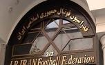 صدور رای کمیته برای باشگاه های شهرداری تبریز و بادران