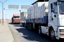 50 تن کود شیمیایی قاچاق در مرز چذابه کشف شد