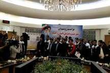 اولین تمبر یادبود شرکت مترو تهران رونمایی شد