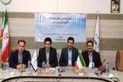 ۱۱۰۰ نفر عضو سازمان نظام پرستاری کردستان هستند