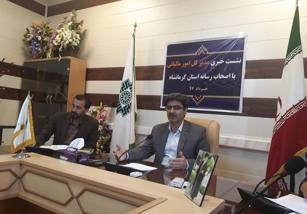 پایان خرداد آخرین مهلت تسلیم اظهار نامه مالیاتی است