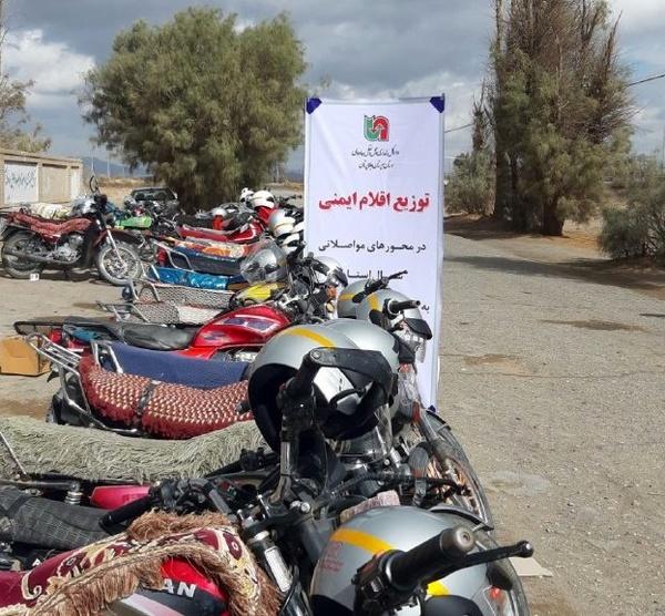 توزیع بیش از 5 هزار کلاه ایمنی بین موتورسواران سیستان و بلوچستانی