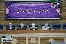 خراسان شمالی تنها استان با تخصیص صددرصدی اعتبارات تملک استانی  بازگشت حتی یک ریال ممنوع!