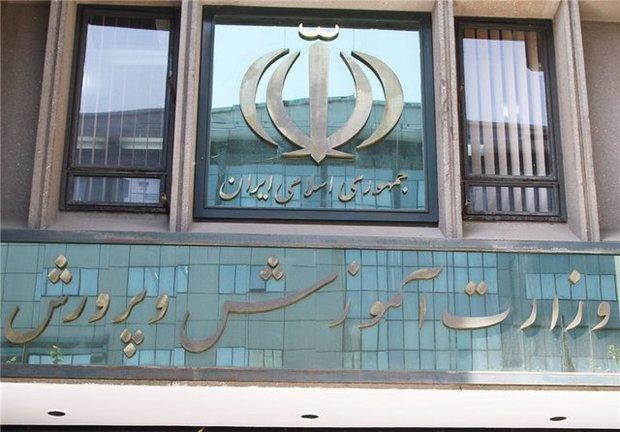 آمار عجیب کارمندان آمریکا و ایران