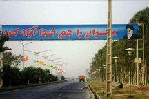 طرح تفصیلی شهر مهران پس از 27 سال تدوین می شود