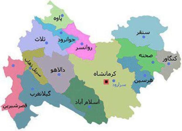 کرمانشاه در هفته ای که گذشت (12 تا 18 آبان)
