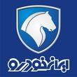قیمت جدید محصولات ایران خودرو + جدول (بهمن 95)
