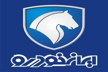 جدول قیمت جدید محصولات ایران خودرو