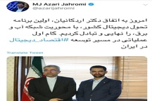 همکاری وزیر ارتباطات با وزیر نیرو