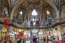 بازار بزرگ پایتخت؛ نماد تاریخ و نگین اقتصاد ایران