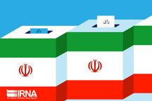 ۴۴ کرمانشاهی برای انتخابات مجلس نامنویسی کردند