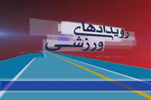 اولین رویداد شتاب صنعت ورزش در اردبیل برگزار شد