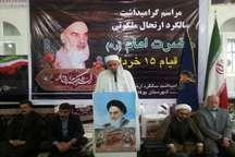 مراسم سالگرد ارتحال امام خمینی در بوکان برگزار شد