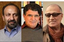 شجریان، فرهادی و کیارستمی در مستندِ سینماییِ حسن روحانی