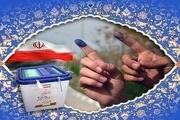 ستاد انتخاباتی حجت الاسلام حسن روحانی در استان مرکزی آغاز به کار کرد