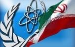 چهاردهمین گزارش آژانس بینالمللی انرژی اتمی، پایبندی ایران به تعهداتش را تایید کرد