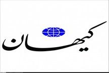 کیهان: پیروزی روحانی یعنی پیروزی جریان سازش با دشمن