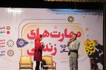 مهارتهای زندگی در محله های پُر آسیب شیراز آموزش داده می شود