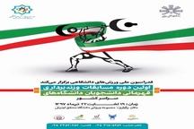 مسابقات وزنهبرداری دانشجویان پسر دانشگاههای سراسر کشور در اردبیل برگزار میشود
