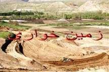 تشکیل 1400 پرونده تخلف زمین خواری در چهارمحال و بختیاری