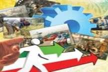 36 هزار واحد صنعتی و معدنی در کشور با تسهیلات بانکی راه اندازی می شود