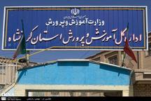 افزایش فوقالعاده منطقه عملیاتی فرهنگیان برخی مناطق استان برقرار شد