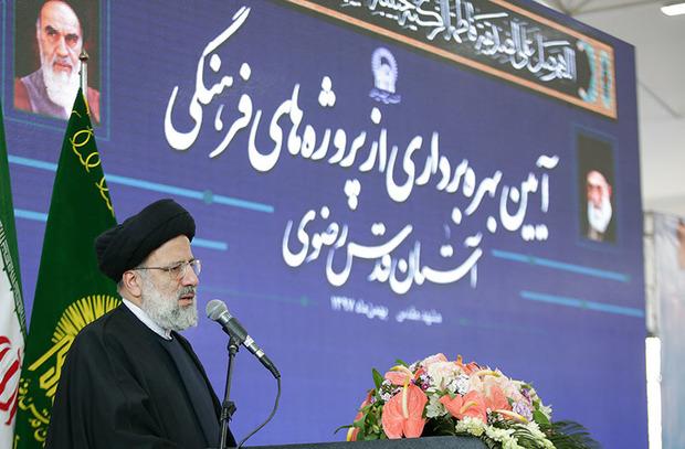 پروژه های فرهنگی آستان قدس رضوی بهره برداری شد