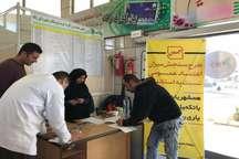 اجرای طرح پرسشگری سنجش اعتماد و نگرش مردم به استاندارد در قزوین