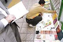 دستفروشان کتاب میدان انقلاب ساماندهی می شوند