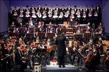 برنامه ارکسترهای ایران در جامجهانی