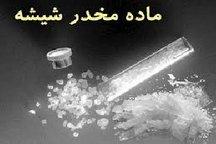 شناسایی 8 نوع مواد مخدر صنعتی در ایران