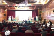 اجلاس استانی نماز در قزوین آغاز شد