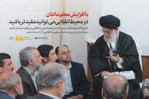 کسانی که در تبلیغاتشان حزباللهی و بسیجی را میکوبند، نمیفهمند چهکار دارند میکنند