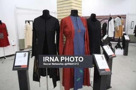 نمایشگاه مد و لباس ایرانی اسلامی در ایلام  گشایش یافت