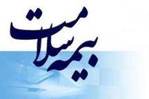 11 هزار مددجوی گلستانی تحت پوشش بیمه سلامت