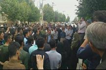 ابتلای برخی اهالی یک روستا به ویروس ایدز تایید شد/ تجمع معترضان مقابل فرمانداری لردگان