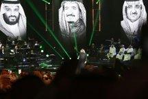 اولین کنسرت در پایتخت عربستان پس از سه دهه