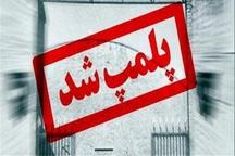یک مرکز غیر مجاز درمانی در شهر قزوین مهر و موم شد