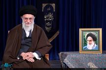 پیام نوروزی رهبر معظم انقلاب به مناسبت آغاز سال ۱۳۹۷