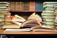 هدف جشنواره کتابخوانی رضوی ترویج فرهنگ مطالعه است