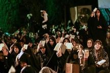 آیین نخستین شب قدر در استان مرکزی برگزار شد