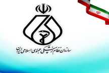 14 تا 20 خرداد 96 زمان ثبت نام در هفتمین انتخابات نظام پزشکی آذربایجان غربی