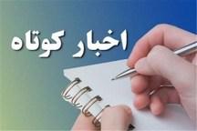 """مراسم تکریم از """"پدر گبه جهان"""" در شیراز برگزار میشود"""