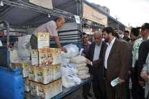 رصد بازار ماه رمضان در استان ایلام با پنج گروه تعزیرات حکومتی