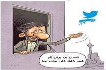 خواسته اصلی احمدی نژاد از ترامپ لو رفت!